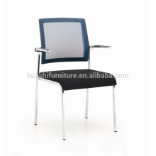 T-082SH visitor chair
