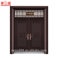 High Grade Superior Rome Design Steel Entrance Door Higher Step by Step Safe Devorative