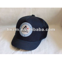 Fitted Trucker Cap Poly Mesh with embroidery logo