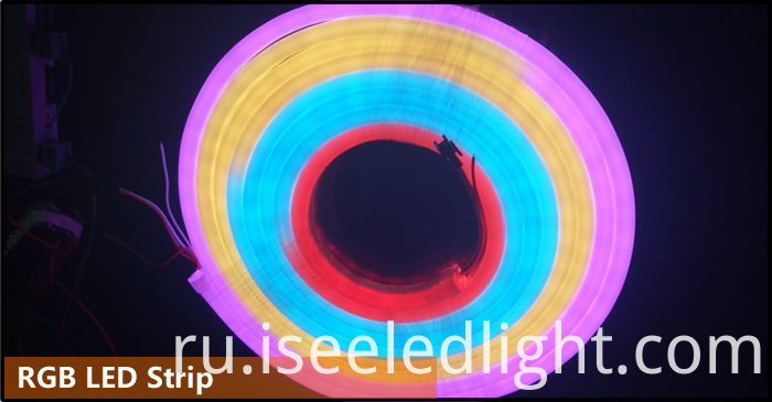 RGB LED Strip silicon