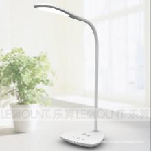 Настольная светодиодная лампа с беспроводной зарядкой (LTB868W)
