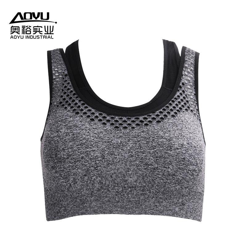 Plus size sport bra