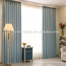 Los últimos diseños blackout hotel automatic roll window curtains