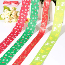 Factory Direct Sale Beautiful Grosgrain Ribbon for Wedding Decoration