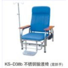 Hospital Stainless Steel I. V. Chair