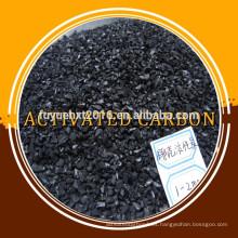 especificación de carbono activado con cáscara de coco para agua trearment