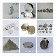 High Density Powerful Custom Rare Earth Magnetic Material