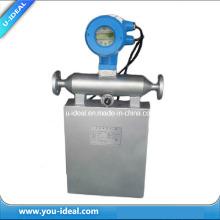 Mass Flow Rate Meter/ Mass Flow Rate Sensor/ Thermal Mass Flowmeter
