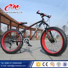 """2016 новый дизайн углерода жира шин велосипед крейсера пляжа, 26"""" углерода снег велосипед, ИС-010 полный углерода жира велосипед"""