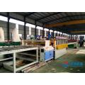LIGNE DE PRODUCTION DE PANNEAUX DE PORTE EN PVC