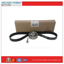 Engine Spare Parts-Timing Belt Kit 0293 1485