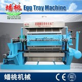 High Capacity Paper Recycling Egg Tray Making Machine Price