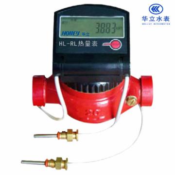 Medidor de calor doméstico (HL-RL15-25)