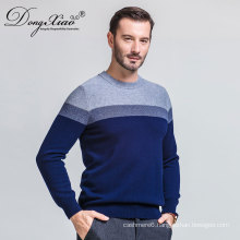 2017 Hot Selling High Speed Wholesale Mix Color Computer Knitted Sweater For Men