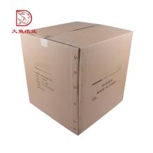Factory direct square custom print paper corrugated box templates