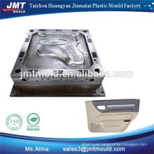 oem injection plastic auto door mould