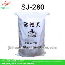 activated carbon used in water decoloring agent