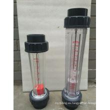 Caudalímetro Resistente a Químicos de 5gpm con el Mejor Servicio
