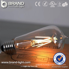 2W 4W 6W ST64 светодиодные лампы накаливания С держателем лампы E27, CE RoHS