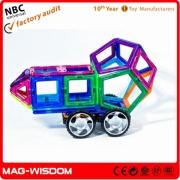 New Boys Magnetic Tiles