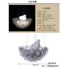 Luces LED personalizadas para nido de pájaro para exteriores