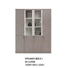 Modern Panel Glass Door Office Filing Cabinet Cupboard (H70-0687)