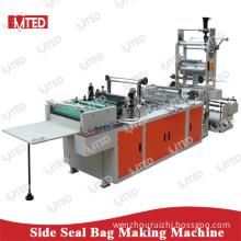 Automatic Plastic Bags Making Machine (RQLG Series)