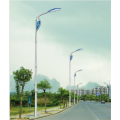 High Power Street Lamp Holder