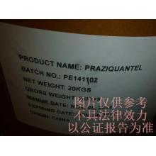 Praziquantel Power & Micronized Powder Bp/USP/Ep