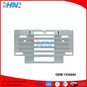 Replacement Spare Parts White Grille 1334054