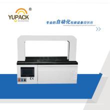Yupack Bdk-3803-30 Машина для обвязки бумагой и бандажа или ленточное оборудование