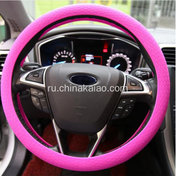 Heat Resistant Silicone Steering Wheel Case