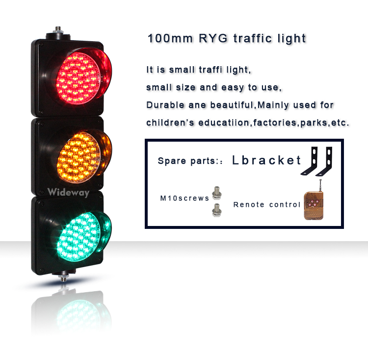 100mm traffic signal light_04