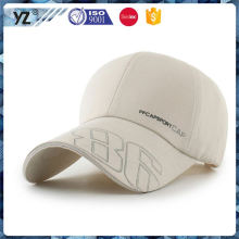 Best selling attractive style turquoise baseball cap with good price