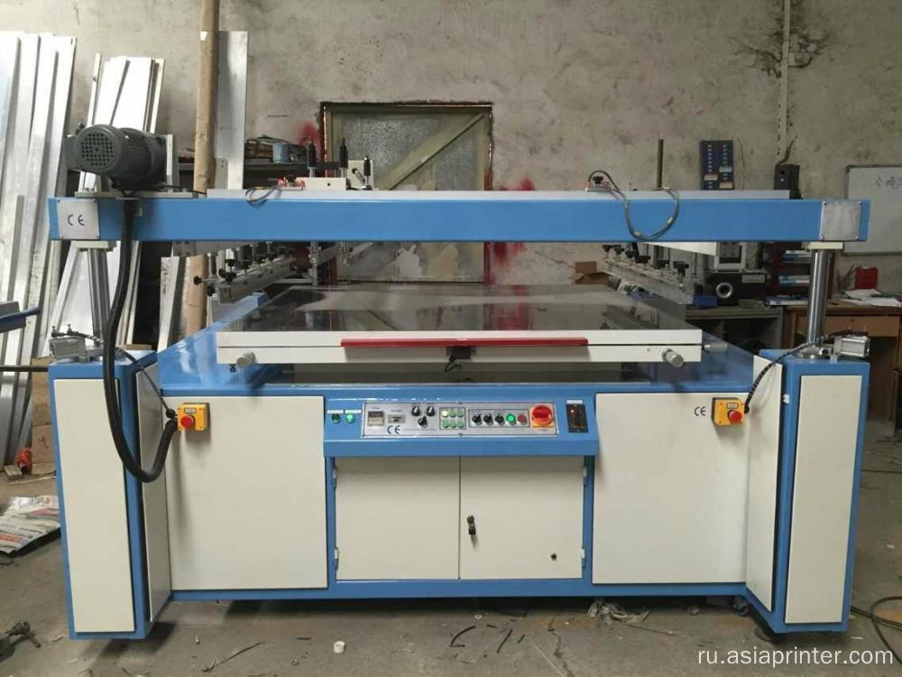 Large-size Plane Screen Printer for silicone keypress