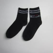 Lelaki hitam sarung kaki akrilik Jacquard