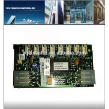 Элементы лифта KONE для лифтов KM713780G12