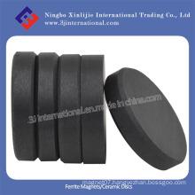 Ferrite Magnets/Ceramic Discs (XLJ-1106/07/08/09)