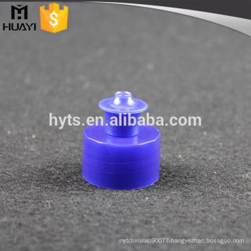 24/410 28/410 customized color plastic push pull cap