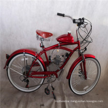 2 Stroke 80cc Vintage Gas Moped Bike Gasoline Gas Oil Engine Kit Motorized Beach Cruiser Bikes