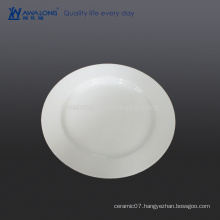 10 inch Logo Customized Ceramic Plate For Dinner