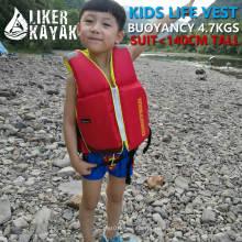 210d Terylene Oxford Textile EPE Вспененный полиэтилен Inflatabl Lifevest No Ce для детей