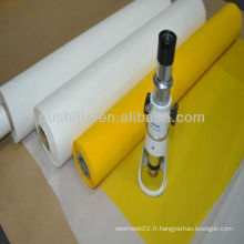 Tissu polyester pour impression (fabricant)