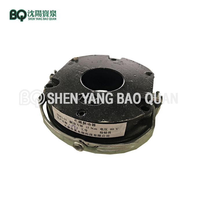 brake coil for cradle