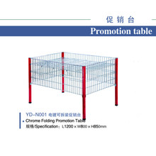 Supermarket Chrome Wire Promotion Display Stand