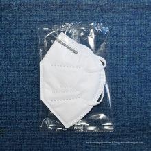 Masque simple blanc N95 de haute qualité