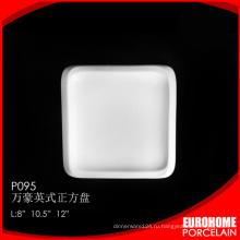 Новый современный дизайн 2015 белый Китай Рождества фарфоровая тарелка