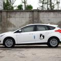 Autocollant de décoration de voiture de vinyle pied auto-adhésif autocollant de côté du corps de la voiture Design autocollant de voiture découpé