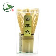 Ensemble de cuillères pour mesurer le chasen et le matcha en bambou