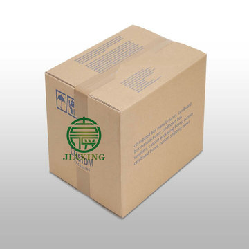 Custom Printed Corrugated Cardboard Packaging Box
